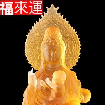 【福來運】臺灣琉璃觀音佛像供奉家用騎龍送子觀音佛像站像客廳供佛擺件