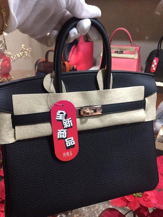 典精品名店 Hermes 全新 真品 黑色 玫瑰金 Birkin 25cm 25 柏金包