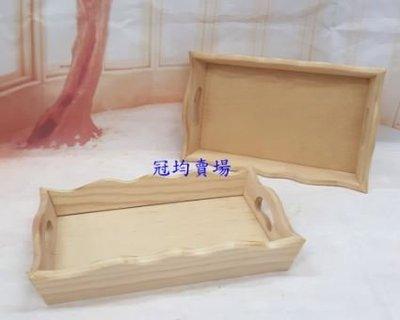 小托盤(小) /蝶古巴特 Decoupage 拼貼 帆布袋 木器 彩繪 胚布 DIY 黏土 手作