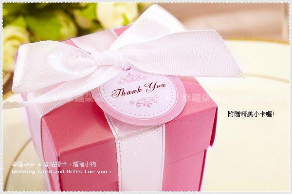 *幸福朵朵*╯【Pink粉紅盒裝--玫瑰皂禮盒】-迎賓禮.送客伴手禮/二次進場/抽獎/婚禮小物