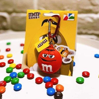 貨到付款(現貨)M&Ms巧克力造型悠遊卡