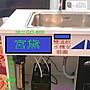 市售最新最好-宮黛觸控式廚下型-冰冷熱三溫飲水機-GD-800最高級美觀飲水機加愛惠浦淨水器來電特價還送中央牌電扇