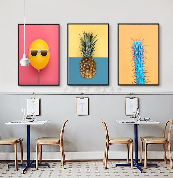 ins熱銷北歐風格個性菠蘿小清新彩色仙人掌裝飾畫芯彩色掛畫畫心(不含框)