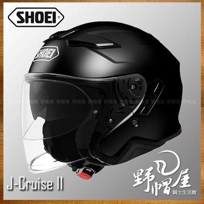 三重《野帽屋》日本 SHOEI J-CRUISE II 3/4罩 安全帽 內墨片設計 內襯全可拆 齒排扣。亮黑