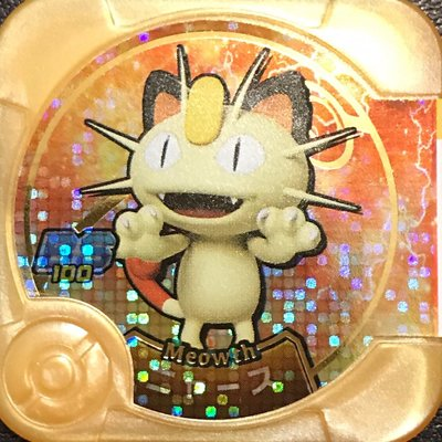 神奇寶貝Pokemon TRETTA 台灣特別01、02彈 金卡喵喵 BS 100(可刷、綠光球)