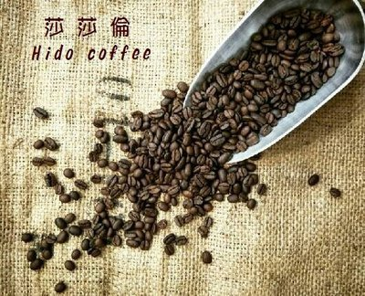 ~菓7漫5咖啡~咖啡豆$400下單賣場:哥倫比亞 夏洛特 藝伎 水洗 半磅裝 227克 半磅 咖啡豆 藝妓 白蜜豆 豆子