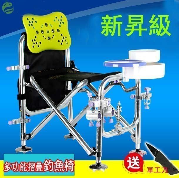 【優上精品】釣魚椅多功能折疊便攜釣椅鋁合金垂釣椅配件釣臺釣凳 全磁餌盤 萬象(Z-P3192)
