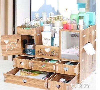 哆啦本鋪 大號木制桌面化妝品收納盒家用抽屜式梳妝臺護膚口紅整理置物架子 D655