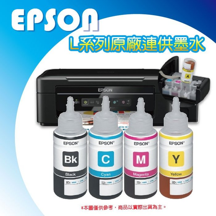 【采采3C】EPSON T03Q100/T03Q 魔珠黑色高容量 原廠填充墨水 適用:M1120/M2140/M3170