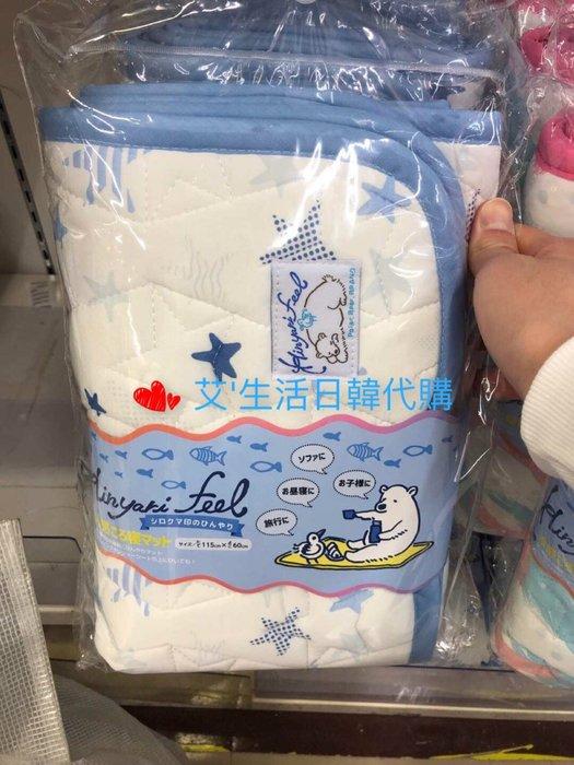 代購現貨  日本夏季涼爽冷感薄床墊