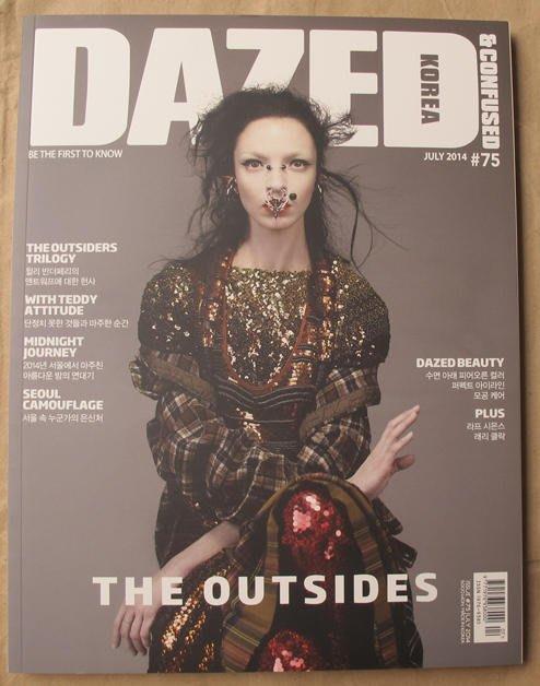 韓國流行時尚雜誌 DAZED & CONFUSED KOREA 14年7月號