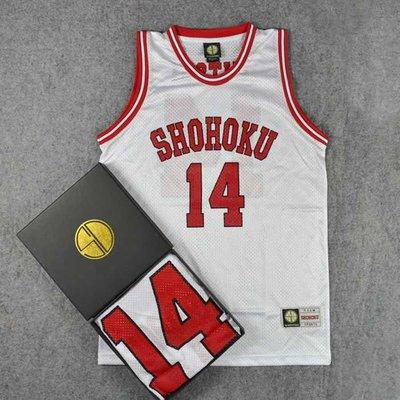 SD正品灌籃高手衣服 湘北高中14號三井壽籃球服 籃球衣背心白色