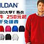 【Admonish 】Gildan 88000 公司貨 男女 平...