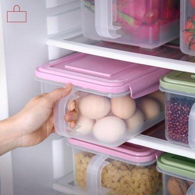 冰箱收納盒保鮮盒長方形帶蓋透明塑料抽屜式廚房整理箱大號儲物盒HD【優選生活】