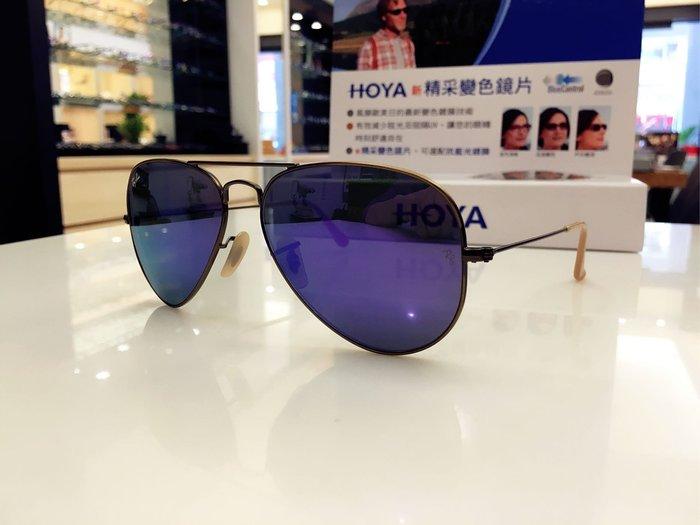 RayBan 雷朋 飛官款古銅色鏡框太陽眼鏡 紫藍色水銀鏡片 RB3025 167/1M 58 好萊塢明星愛用款