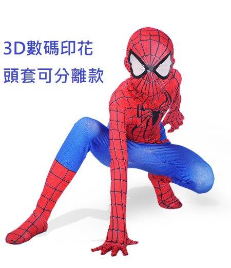 ❤現貨N070❤萬聖節大小童(110~150cm)蜘蛛人緊身衣服Party cosplay裝扮英雄造型
