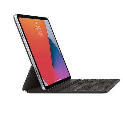 【US3C-小南門店】【福利品】公司貨 Apple Smart Keyboard Folio 聰穎鍵盤 For iPad Pro 11吋 原廠保固8個月以上