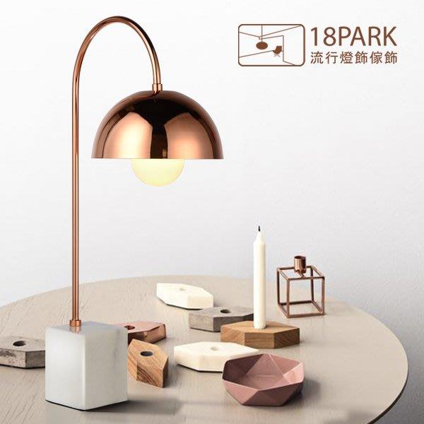 【18Park 】金屬北歐  Illuminated table lamp [ 發光所檯燈 ]
