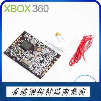 xbox360 ACE V3 改機IC xbox360脈沖IC 配件 游戲零件 #索尼遊戲配件 #ps遊戲配件