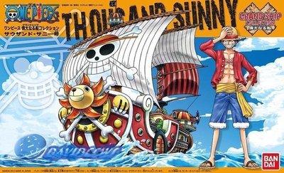 【模型王】現貨 BANDAI 海賊王 ONE PIECE 偉大航路 偉大的船艦 海賊船#01 草帽海賊團 千陽號