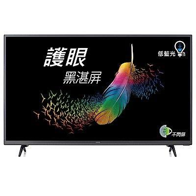 BenQ明基 43吋 Full HD黑湛屏護眼液晶顯示器 視訊盒 C43~500 43JR700