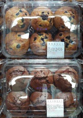 美兒小舖COSTCO好市多代購~馬芬蛋糕-藍莓/巧克力/香蕉核桃/蔓越莓核桃(1組2盒,共12入)