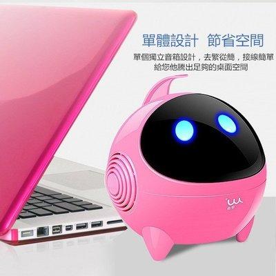 桌上型電腦小音箱 筆電迷妳低音炮 音箱/音響 2.0 聲道小音箱 音響個性USB重低音 甲由A1 4色可選