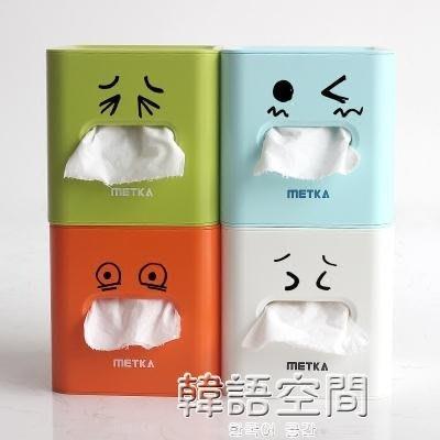 創意簡約捲紙筒衛生間捲紙盒客廳家用桌面捲筒紙盒塑膠可愛紙巾盒