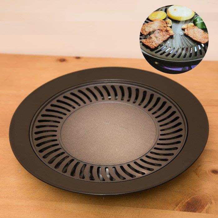 【燒肉烤盤】不沾烤盤 無煙烤盤 通過SGS檢驗 韓國 烤肉盤 燒烤盤BW302[金生活]