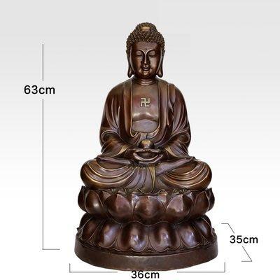 【凡了居】63厘米咖啡色釋迦 純銅佛像釋迦佛擺件如來佛裝飾品釋迦摩尼佛堂工藝品 雙福453