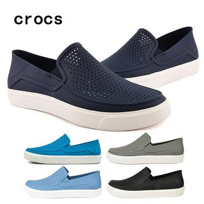 【兩雙同款95折免運】Crocs男鞋沙灘洞洞鞋都會街頭洛卡休閑鞋夏季涼拖鞋