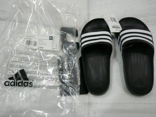 【n0900台灣健立最便宜】2016 adidas-Duramo Slide-中性款運動拖鞋-G15890