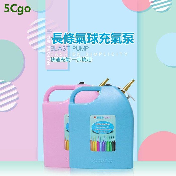 5Cgo【批發】含稅 吹長條氣球打氣筒電動充氣機12v魔術便攜式自動充氣泵造型 582209807858