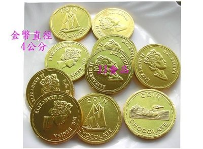 金幣 巧克力-女王金幣巧克力-代可可-聖誕 開市 拜拜 新春-50片裝-台灣製造-團購糖果批發