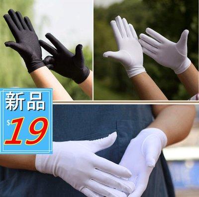 彈力手套光面薄手套1422禮儀珠寶手套 純色女性萬用手套