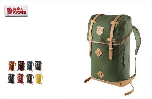 WaShiDa【KN24206】FJALLRAVEN × G1000材質 經典 復古 設計 後背包 (大) - 現貨