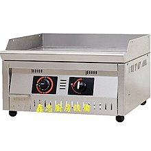鑫忠廚房設備-餐飲設備:桌上型溫控美式煎板爐56*75 賣場有烤箱-冰箱-咖啡機-水槽-工作檯