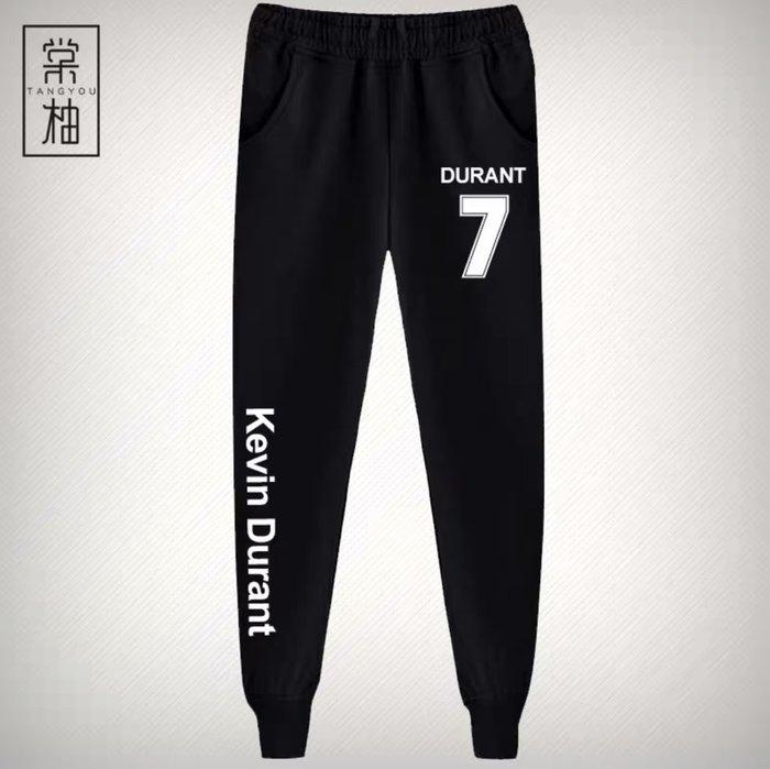 💖KD杜蘭特Kevin Durant運動籃球長褲💖NBA球衣籃網隊Adidas愛迪達健身訓練慢跑縮口純棉褲子男457
