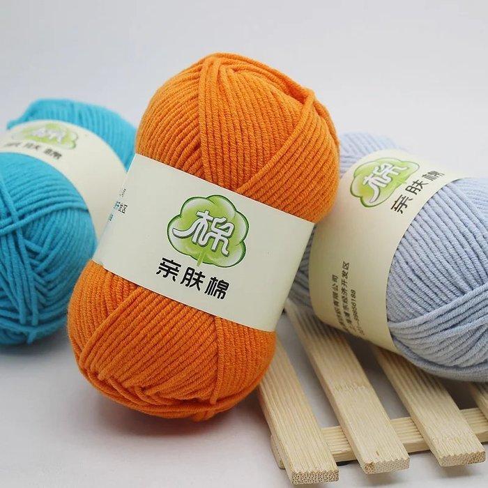 【賣女孩的小火柴】A 五股親膚棉 手編寶寶毛線 玩偶毯子坐墊 中粗寶寶線 帽子圍巾線