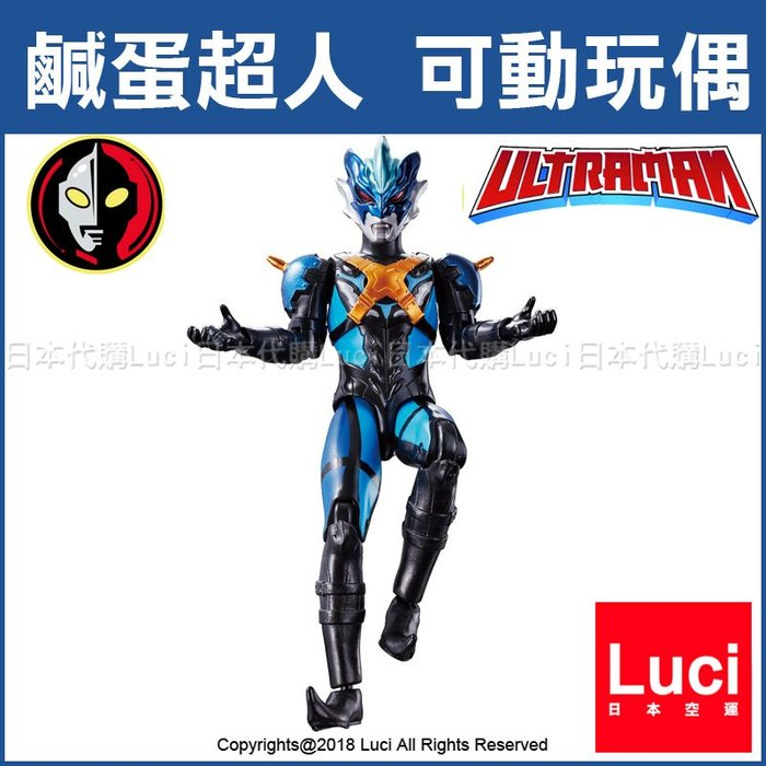 鹹蛋超人 特雷基亞 托雷基亞 可動玩偶 超人力霸王 奧特曼 Ultraman 萬代 LUCI日本代購