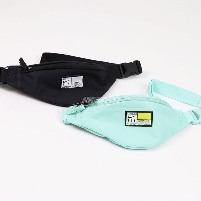 [歐鉉]NIKE HERITAGE HIP PACK-FLY 小腰包 側背包 DA2275-010 DA2275-382