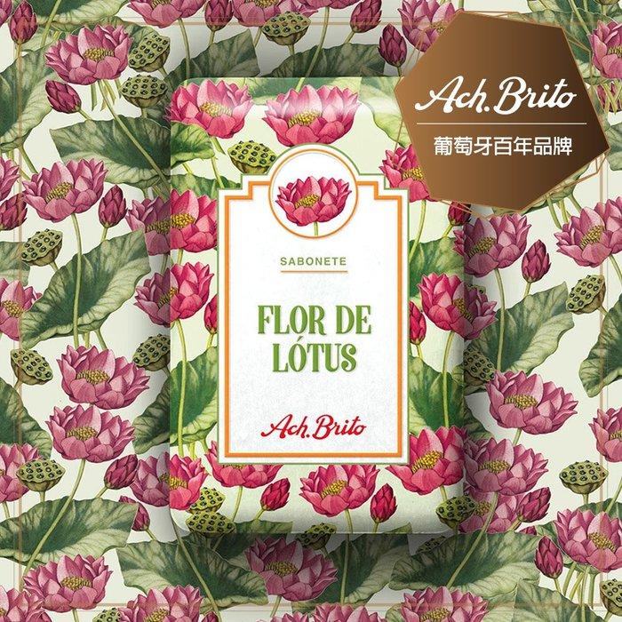 【Ach Brito 艾須‧布里托】FLORES Soap古典花園香皂-文藝蓮花 75g  浪漫文藝花語香氛