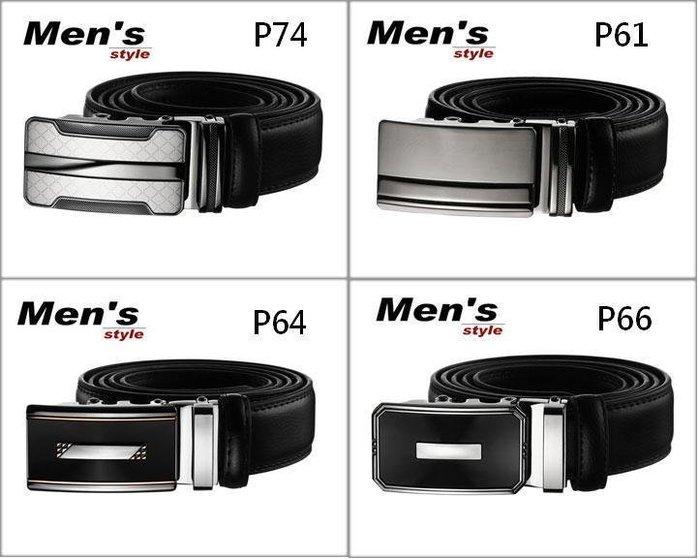 vivi領帶~ 12款、男飾配件之// 韓風 紳士皮帶~『P43~P52』自動牛皮皮帶