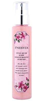 .·°~1688美妝~°·.INESVIA I'NESVIA 玫瑰  罌粟 粉麝香 保濕噴霧 香氛髮香水 130mL