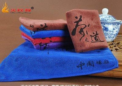 *自在坊*養壺精品 加厚養壺巾  ~ 超吸水、不退色、不掉毛~茶道專用茶巾