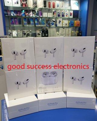 💥現貨💥 AirPods Pro (全新原封) 香港原裝行貨 Apple 原廠一年保養 Bluetooth