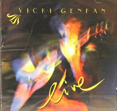 北投巴洛吉他學苑(晶濎音樂) Vicki Genfan Live 木吉他演奏CD