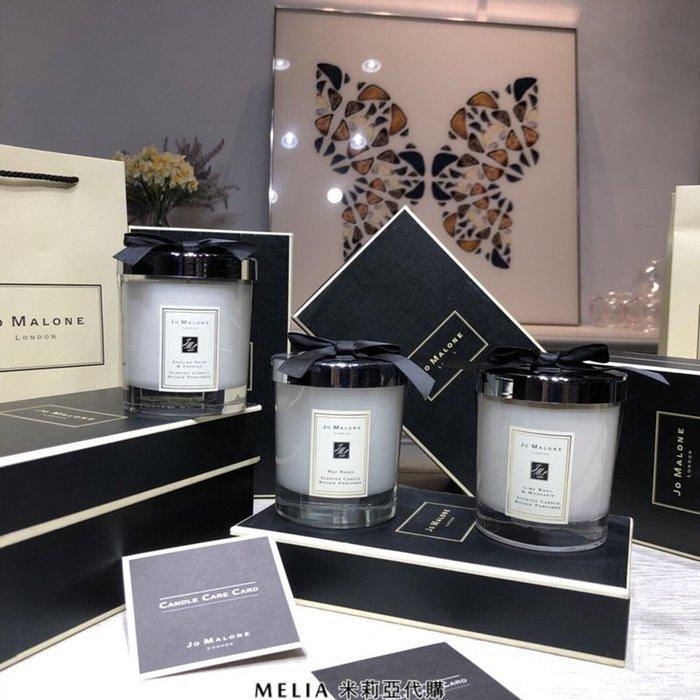 Melia 米莉亞代購 美國店面+網購 Jo Malone 祖馬龍 香氛蠟燭 專櫃熱銷款 英國特價掃購 數量有限