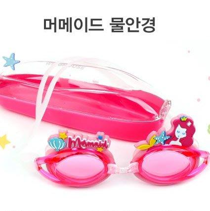 『※妳好,可愛※』韓國童鞋  韓國 正韓  winghouse泳鏡  美人魚泳鏡 兒童泳鏡 (韓國製)