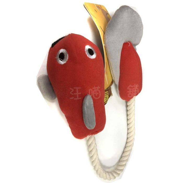 ☆汪喵小舖2店☆ WANT CHEW 台灣製造 WOODY啾啾魚腸哥狗狗絨毛繩玩具 鰻魚造型
